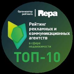 ТОП-10 рейтинга рекламных и коммуникационных агенста в сфере недвижимости